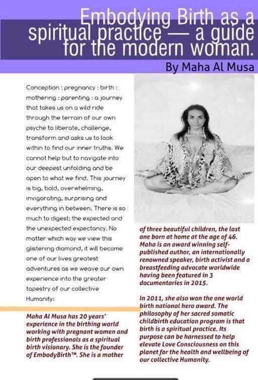 maha willow's article